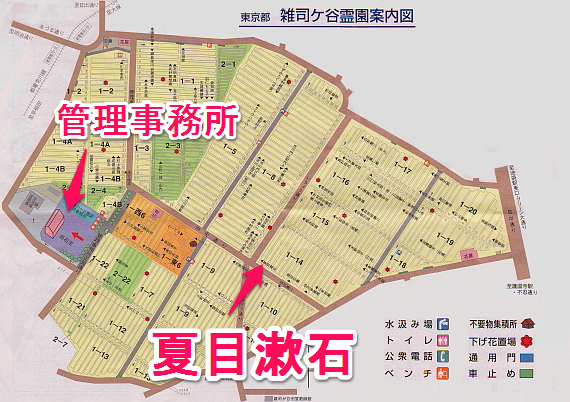 Map_Zoshigaya_Cemetory_thumb.png
