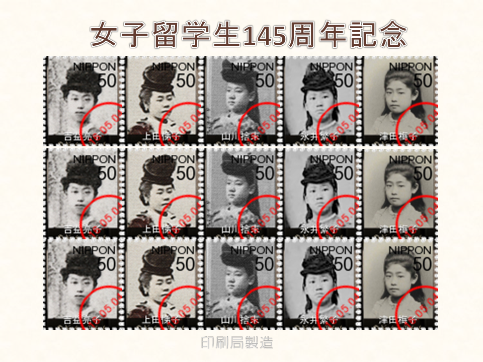 Stamp_5girls_Meiji.png