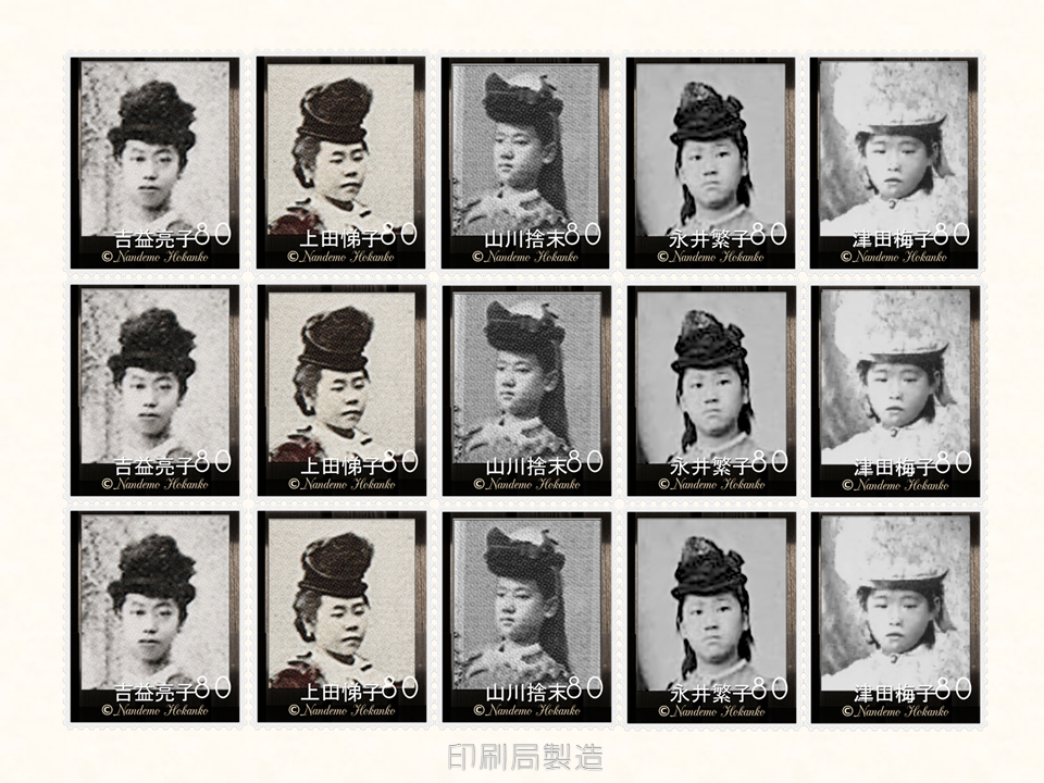 Stamp_5girls_Meiji2.png